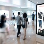 Image for 'Digital Display Solutions Company'